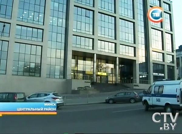 В Минске в бизнес-центре «Велком» ищут бомбу