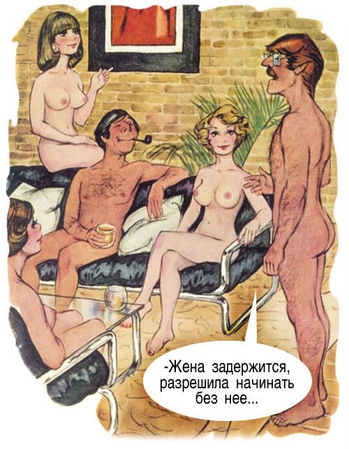 seksualnaya-popka-kovboyki