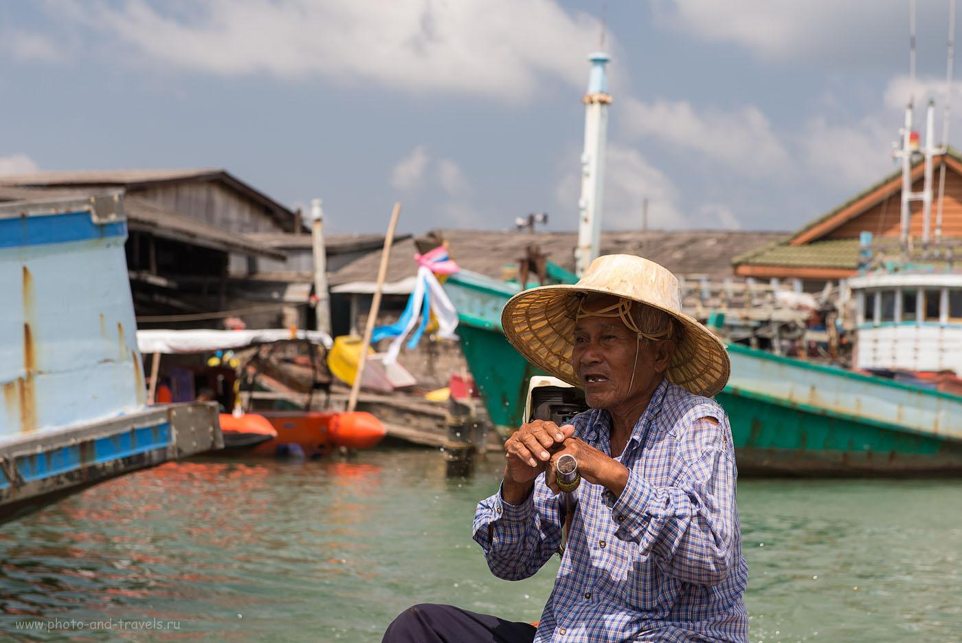 Фото 16. Достопримечательности Таиланда. Наш рулевой (камера Nikon D610, объектив Nikkor 24-70/2.8, на нем всегда - полярик Hoya HD Circular-PL. Настройки фотоаппарата: 320, 70, 5.6, 1/640)