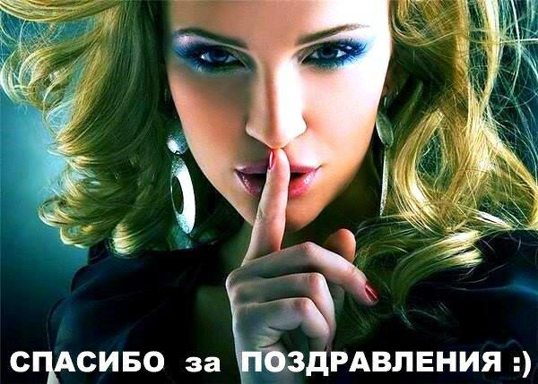 С  ДНЁМ  РОЖДЕНЬЯ  МЕНЯ  )))