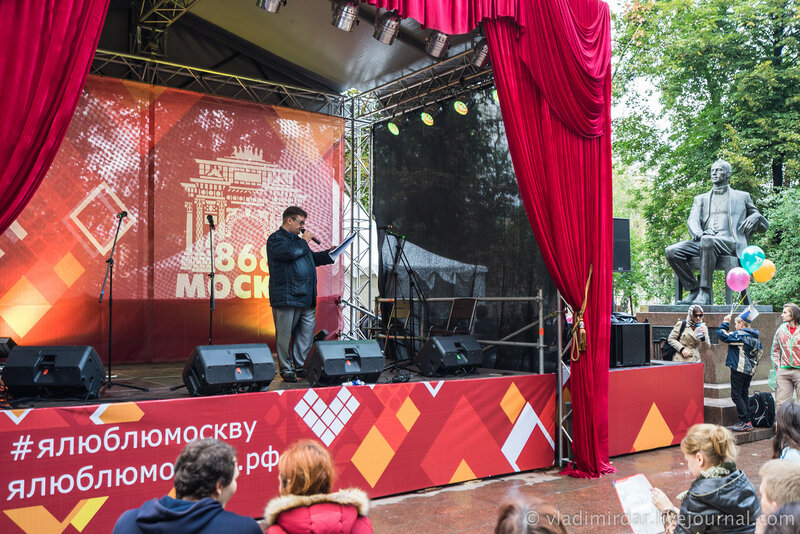 День Города. Москва. 2015. Страстной бульвар.