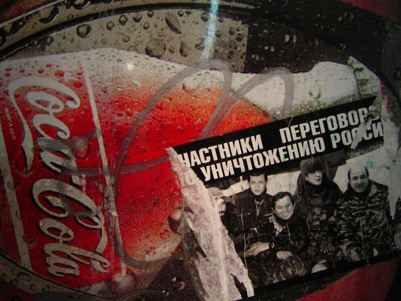 Арт Москва 2007