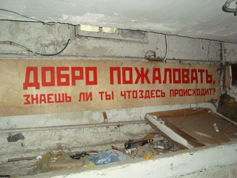 http://img-fotki.yandex.ru/get/3505/guard234.3/0_231a0_7a3bfc54_XL.jpg