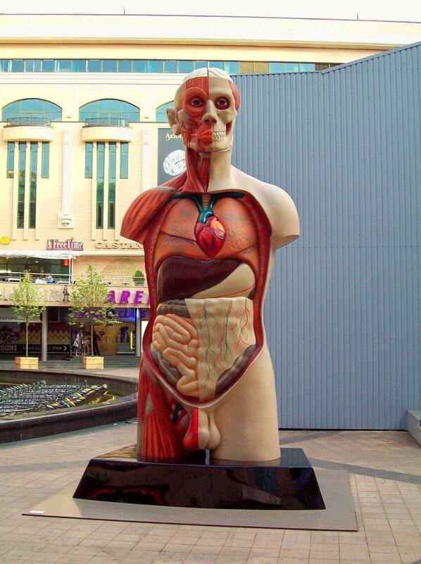 Скульптура на Бессарабке