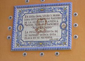 Севилья. Дом мастера. Памятная доска в честь Ниньо Рикардо