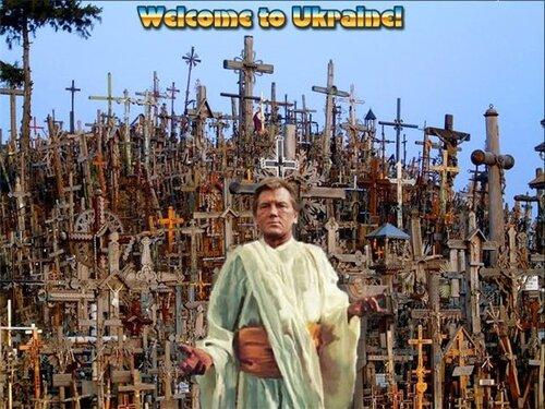 Картинки по запросу кладбище ющенко