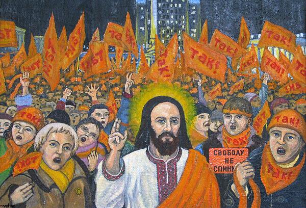 Оранжевый Христос