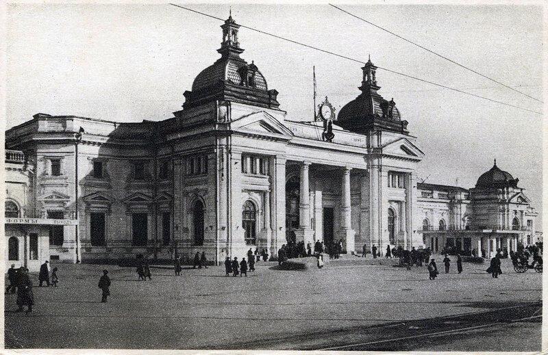 МОСКВА. Курско-Нижегородский вокзал. (Земляной вал)