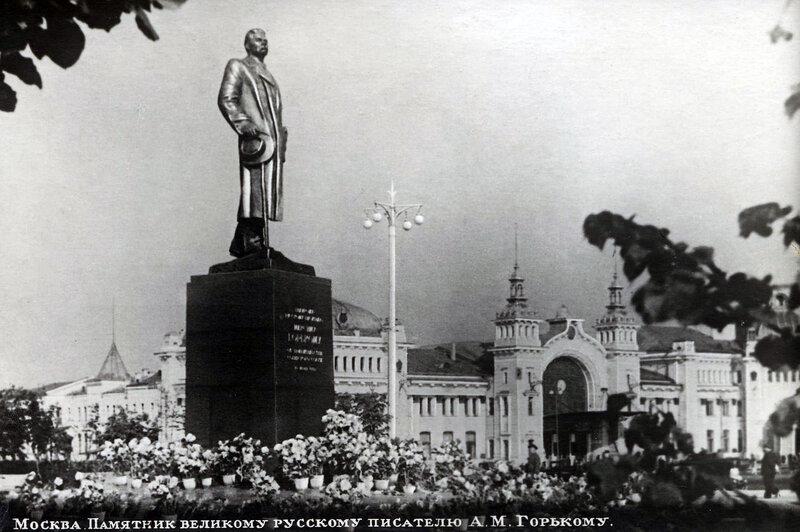 Москва. Памятник великому русскому писателю А.М. Горькому