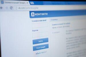«ВКонтакте» создаст российский аналог YouTube