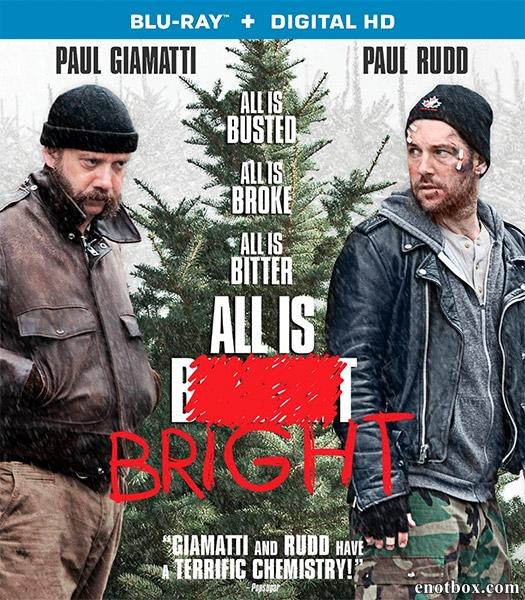 Почти Рождество / All Is Bright (2013/BDRip/HDRip)