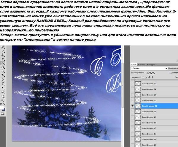 https://img-fotki.yandex.ru/get/3506/231007242.12/0_113ef5_82c96534_orig