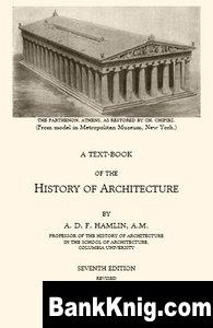 Книга A Text-book of the History of Architecture