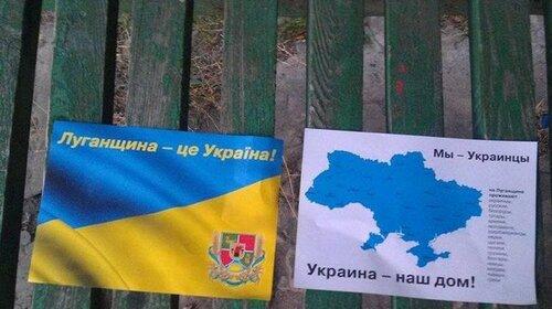 в оккупированном террористами рашистамилуганске распространяют проукраинские листовки jyrnalist