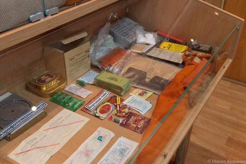 Некоторые элементы аварийного запаса, Музей Дальней Авиации, Рязань