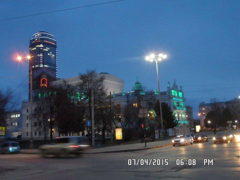 150407_Екатеринбург.jpg