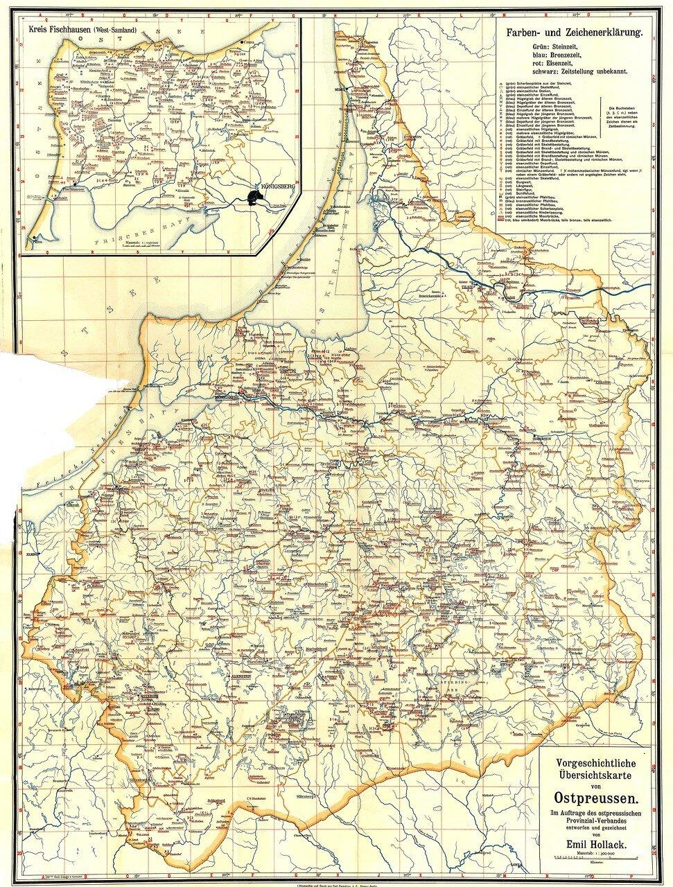 Археологическая карта Восточной Пруссии, составленная Эмилем Холлаком в 1908 году