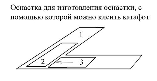 http://img-fotki.yandex.ru/get/3506/nanoworld2003.9/0_24267_ada1564f_L.png