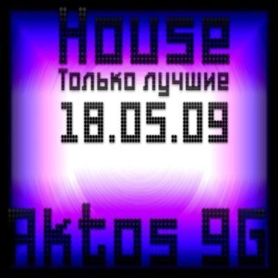 House(18.05.09)