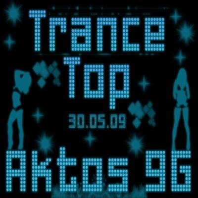 Trance top(30.05.09)