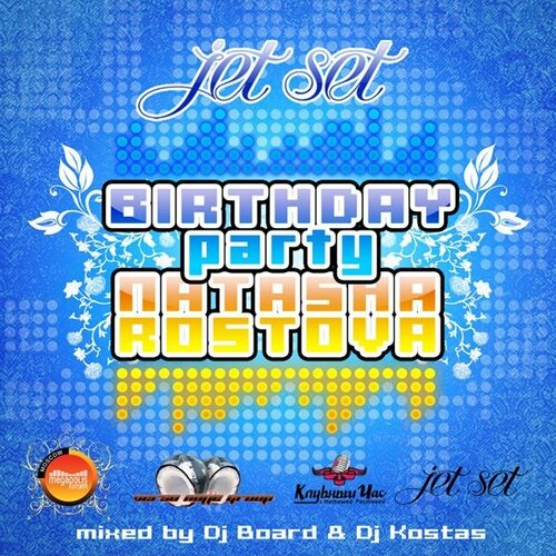 Happy Birthday Natasha Rostova @JET SET mixed by D ...