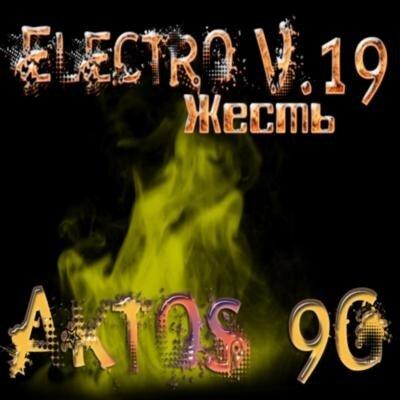 ElectroЖесть v.19(2009)