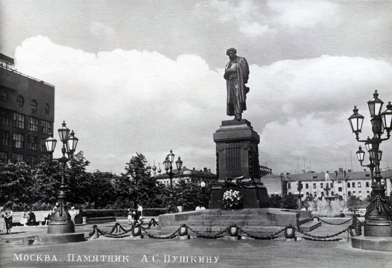 Москва. Памятник А.С. Пушкину