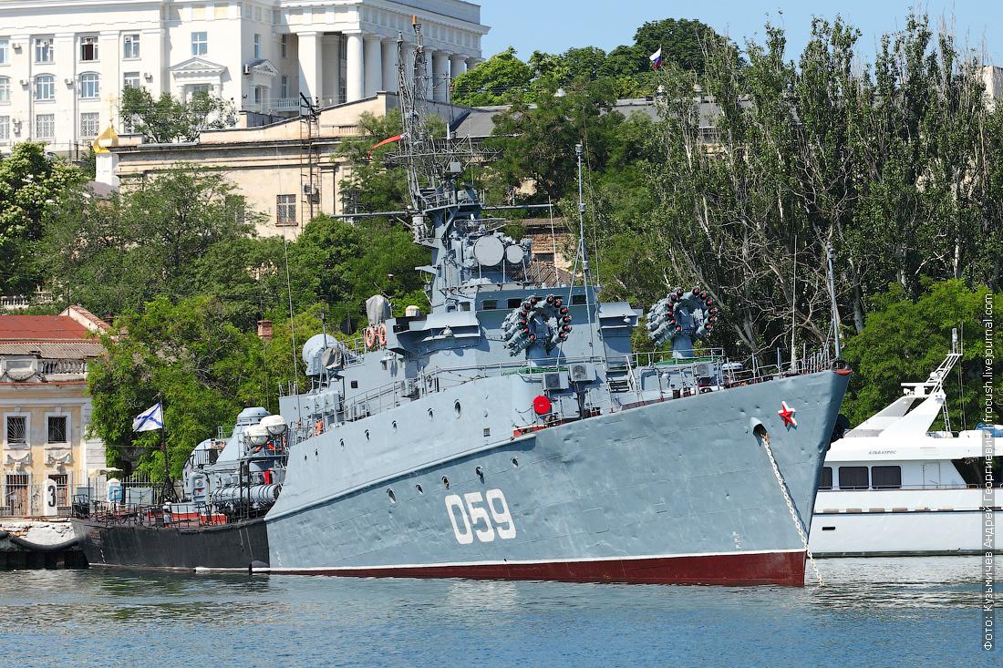 Малый противолодочный корабль Александровец