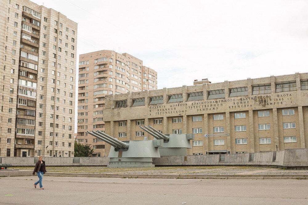 Бетон васильевский сухая смесь бетона