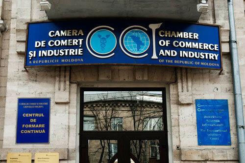Торгово-промышленная палата Молдовы запустила Центр медиации