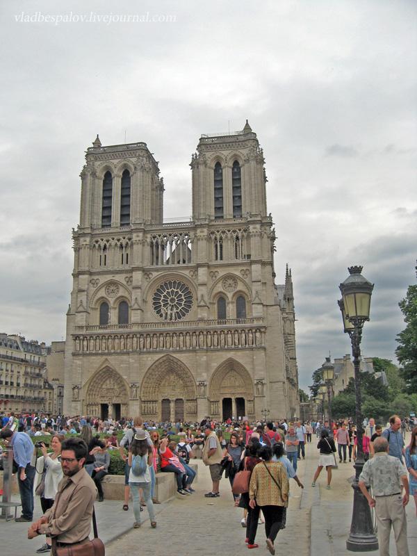 2015-06-20 Перший день у Парижі_(10).JPG