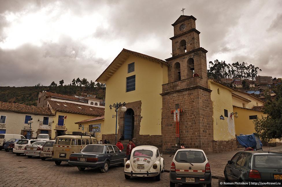 0 168cc6 3701fef2 orig Куско – столица империи Инков