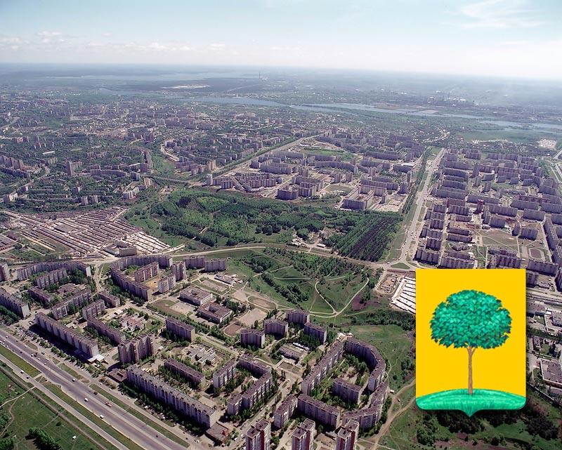 2) Липецк Основан: в 1703 году. Население: 509 719 человек. Казалось бы, почему Липецк? Город, созда