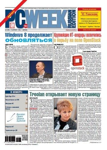 Журнал: PC Week №6 (861) (Россия) (апрель 2014)
