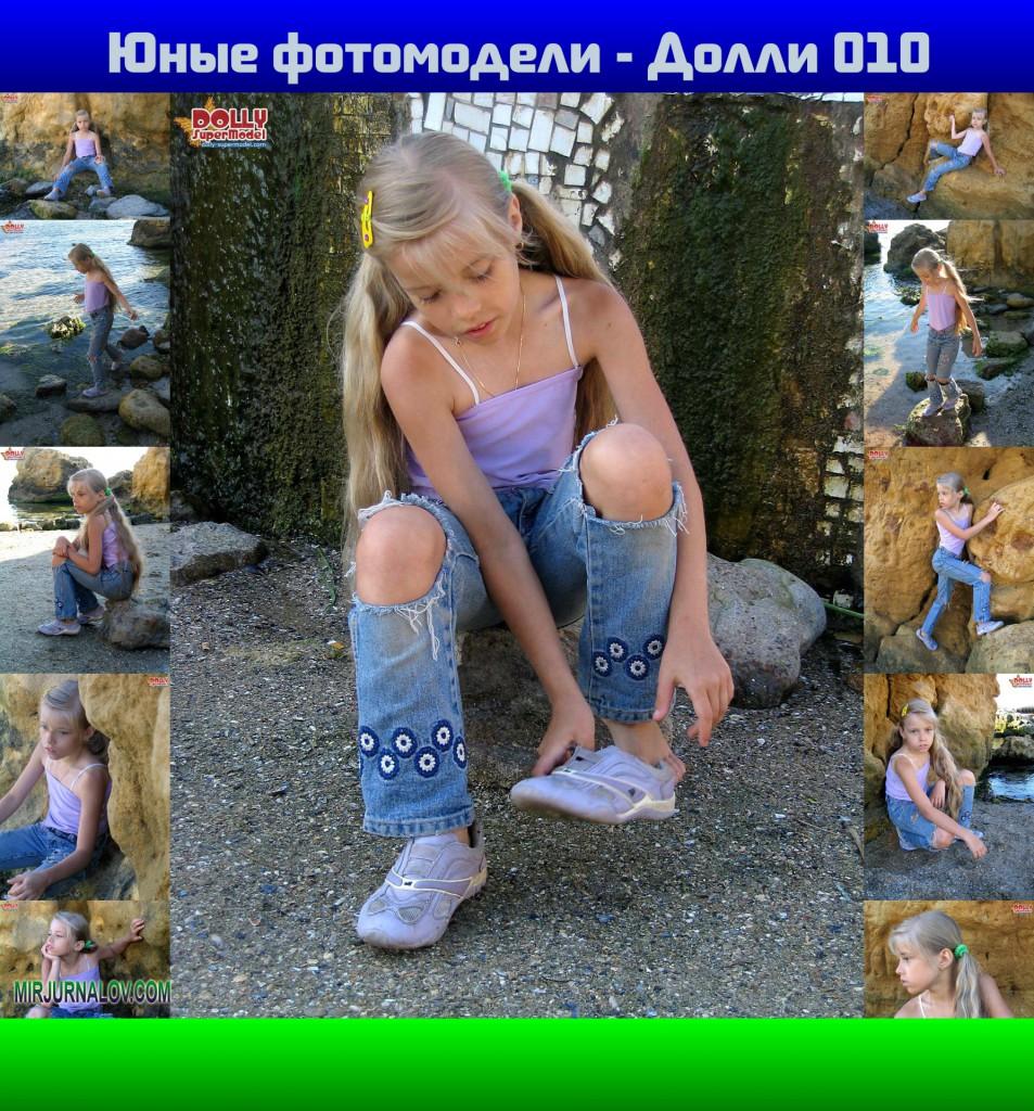 http://img-fotki.yandex.ru/get/3507/316383862.1/0_11d7b7_5ae0c2a_orig