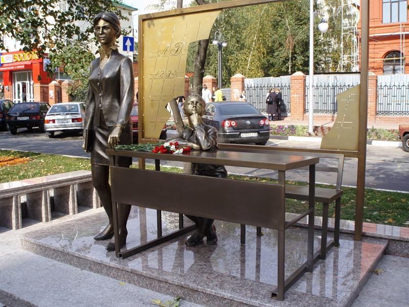 Памятник первой учительнице (Белгород)
