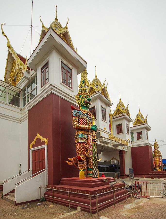 Страж на границе Таиланда
