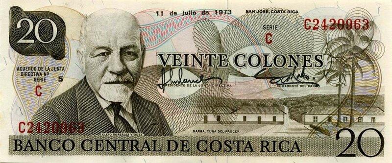 Коста-Рика, 20 колонов, 1973