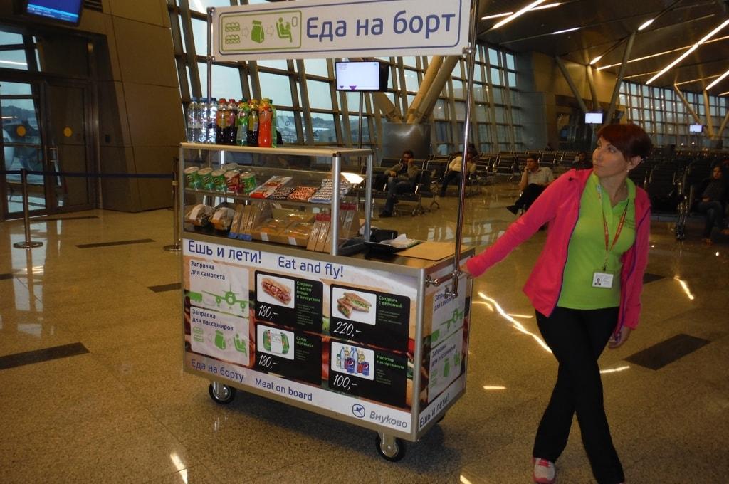 Продажа еды перед посадкой