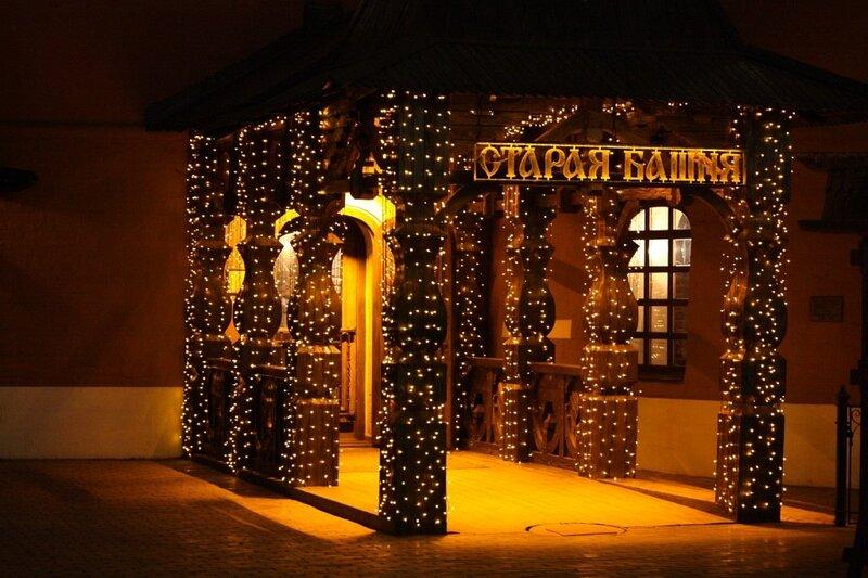 Банкетный ресторан русской кухни Старая Башня