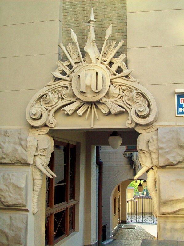 Ворота Дома с химерами