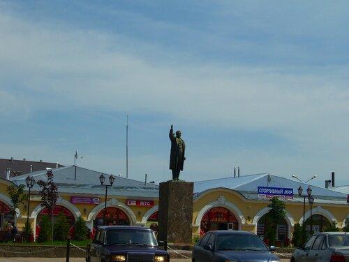 Ленин.Боровск