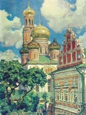 А. М. Васнецов. Облака и золотые купола. Вид Симонова монастыря в Москве. 1920