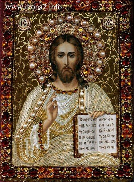 Иисус Христос. ИКОНА
