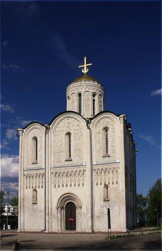 Дмитриевский собор (Владимир)