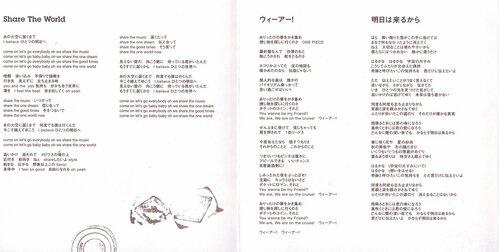 Share The World [CD-DVD] 0_2643d_e74335b6_L