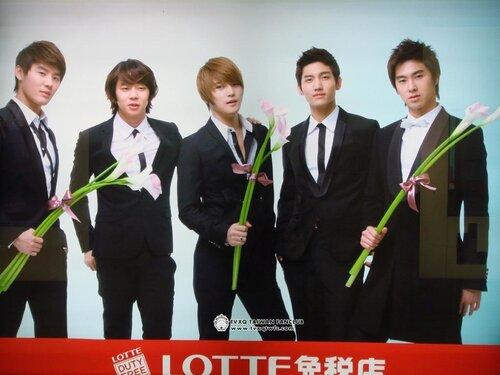 Lotte Duty Free Poster 0_2653e_ba91b13a_L