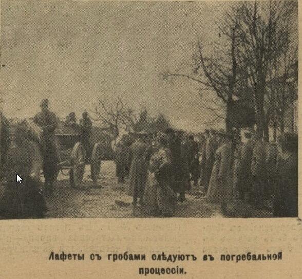 Лафеты с гробами в Царском селе