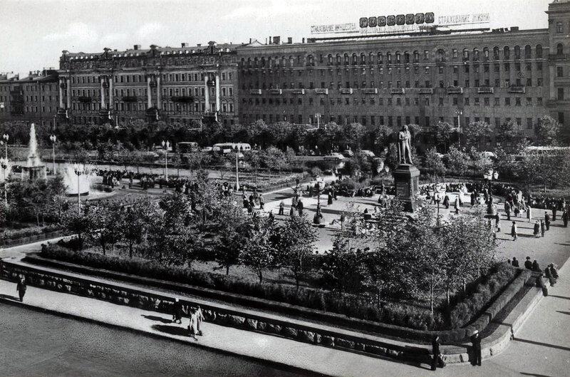 Москва. Площадь Пушкина