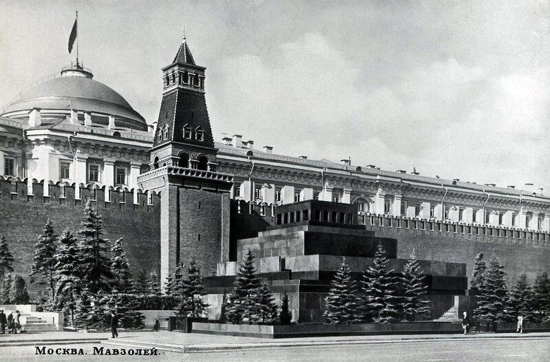 Москва. Мавзолей